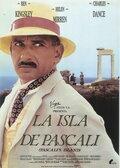 Остров Паскали (1988)