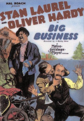 Большой бизнес (1929) полный фильм онлайн