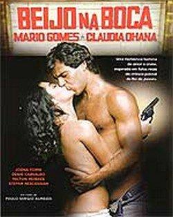 Поцелуй в губы (1982)