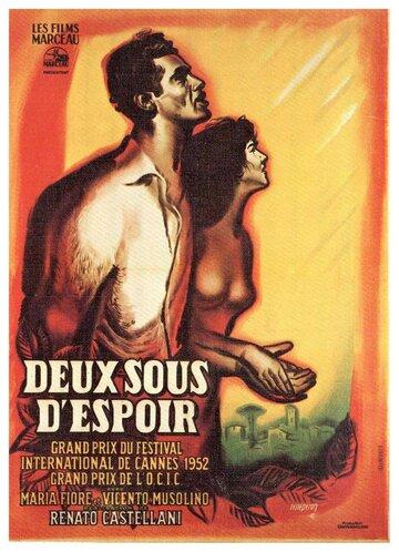Два гроша надежды (1952)