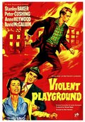 Неистовые игры (1958)
