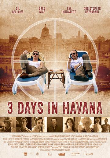 Фильм Три дня в Гаване