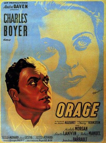 Буря (1938)