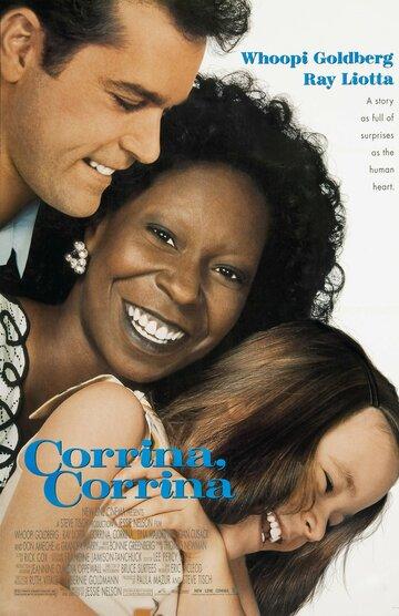 Постер к фильму Коррина, Коррина (1994)