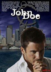 Джон Доу (2002)