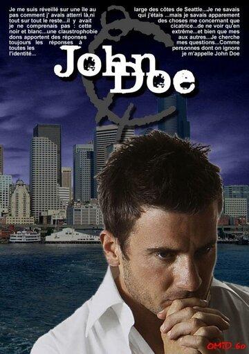 Джон Доу / John Doe (2002)