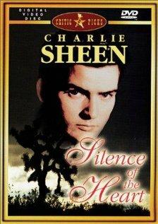 Сердце молчит (1984)