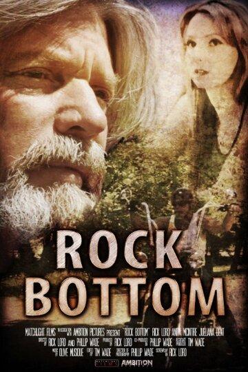 (Rock Bottom)