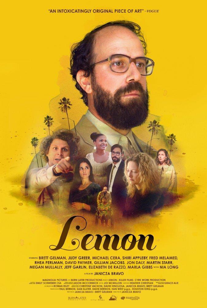 Watch Movie Лимон