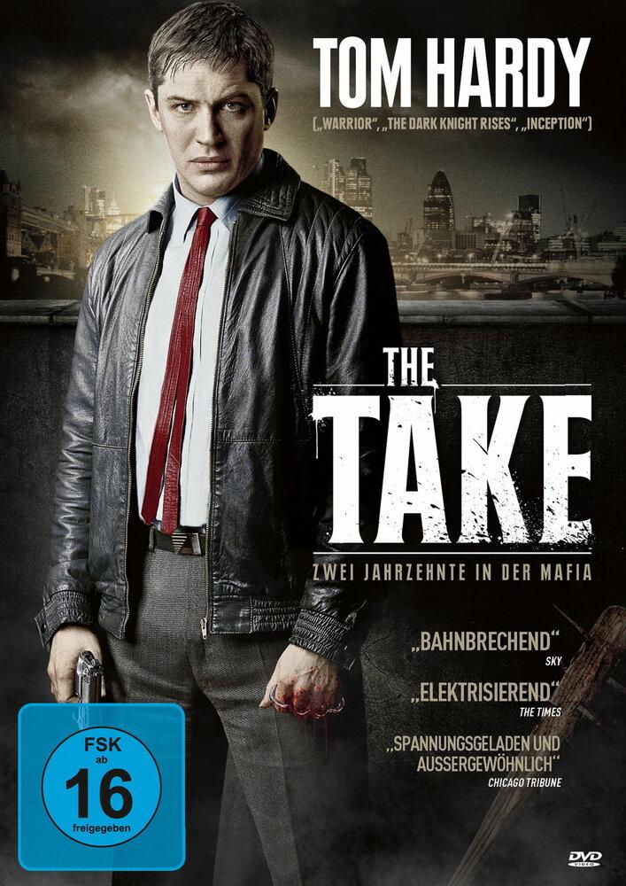 Прикуп 1 сезон 1-4 серия Русский Репортаж | The Take