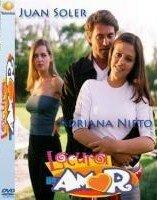 Безумие любви (2000) полный фильм онлайн