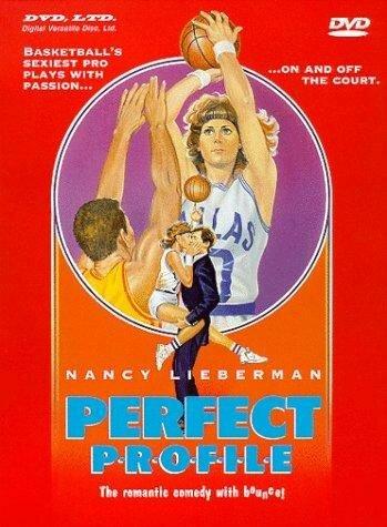 Идеальный шаблон (1989)