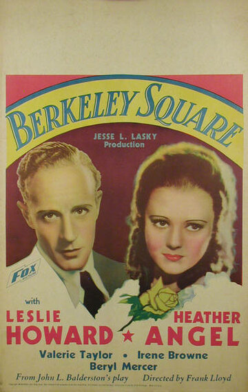 Беркли-сквер (1933)