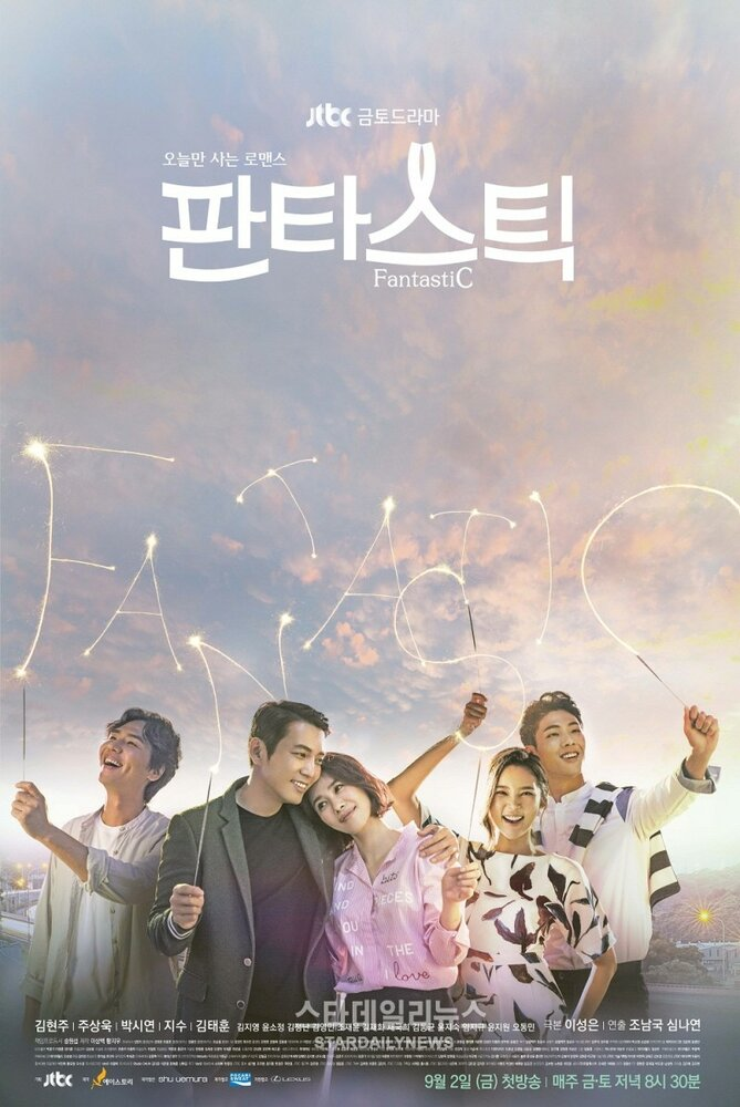 996612 - Фантастик ✦ 2016 ✦ Корея Южная