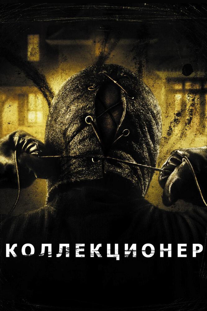 KP ID КиноПоиск 317985
