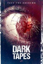 Темные кинопленки (2016)