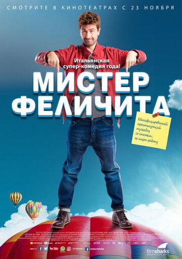 Watch Movie Мистер Феличита