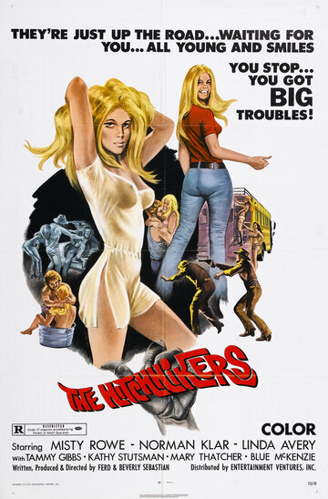 Автостопщики (1972)