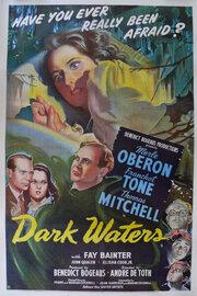 Смотреть онлайн Темные воды