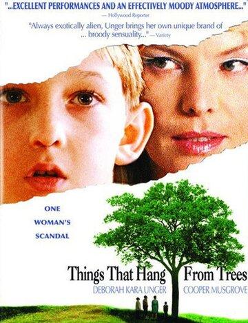 Вещи, которые висят в лесу (2006)