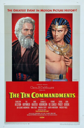 Десять заповедей 1956