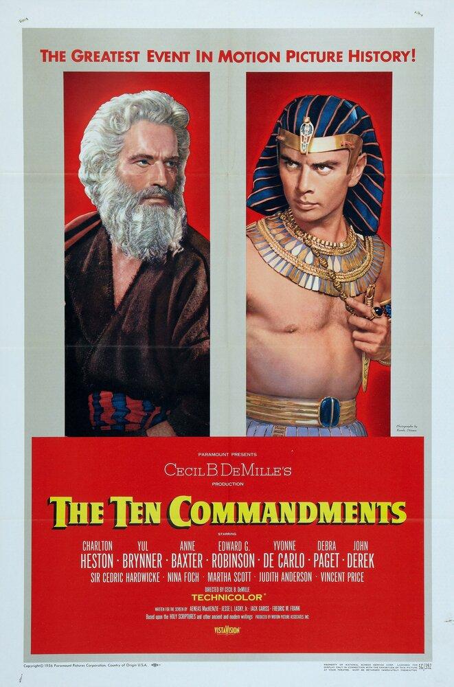 Торрент 10 заповедей 2007