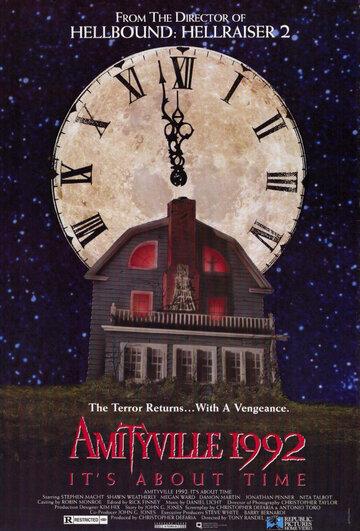 Фильм Амитивилль 1992: Вопрос времени