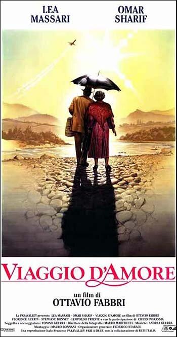 Странствие любви (1990)