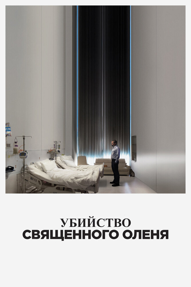 https://st.kp.yandex.net/images/film_big/984309.jpg