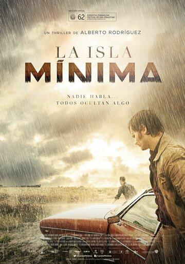 Миниатюрный остров (La isla mínima)