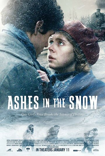 Пепел в снегу / Ashes in the Snow. 2018г.