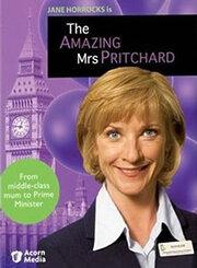 Смотреть онлайн Потрясающая миссис Притчард