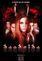 deadside (2012)