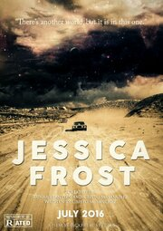Jessica Frost (2019)