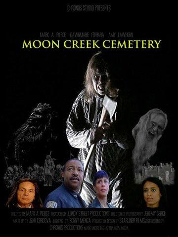 Кладбище Мун Крик (2016)