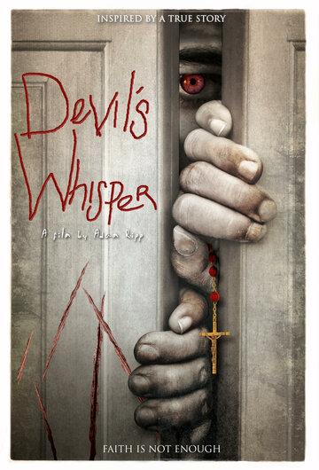 Дьявольский шепот (2017)
