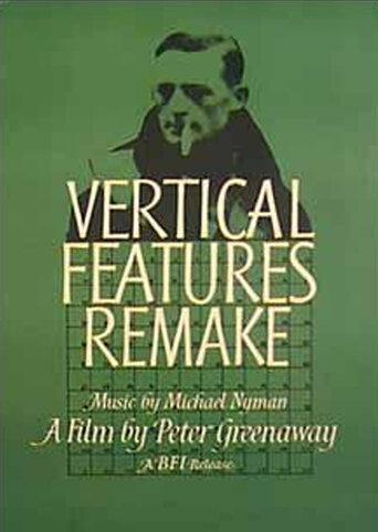 Реконструкция вертикальных объектов (1978)