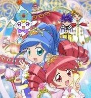 Принцессы-близнецы с Таинственной планеты (2005)