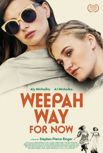 Weepah Way for Now 2015