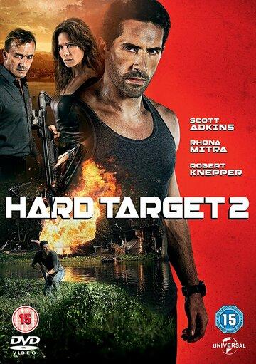 Трудная мишень 2 (видео) / Hard Target 2