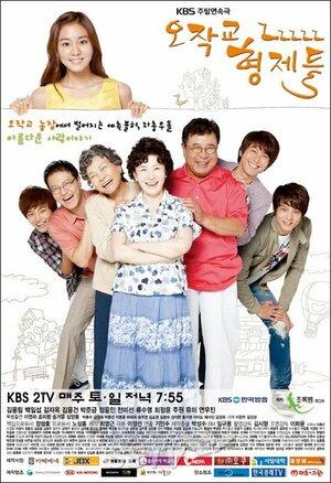 300x450 - Дорама: Братья Оджаккё / 2011 / Корея Южная