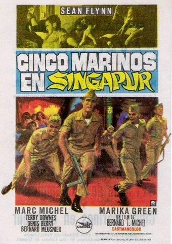 Пять морпехов для Сингапура (1967)