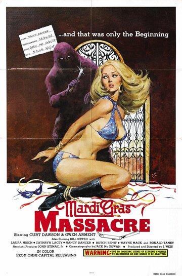 Резня на Марди Грас (1978)
