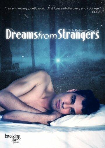 Не принимайте сны от незнакомых людей 2015   МоеКино