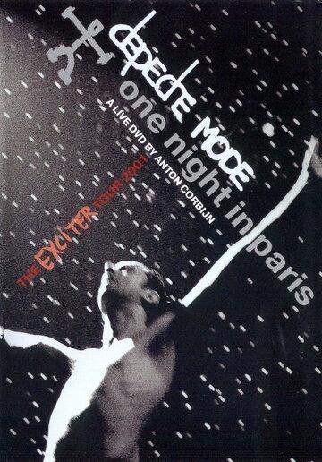 Одна ночь в Париже (2002)