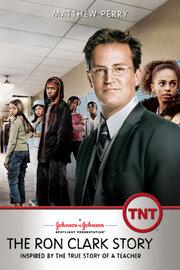 Триумф: История Рона Кларка (2006)