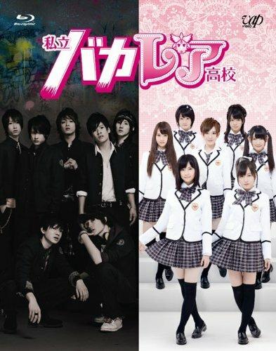 808628 - Старшая школа Бакалея (2012, Япония): актеры