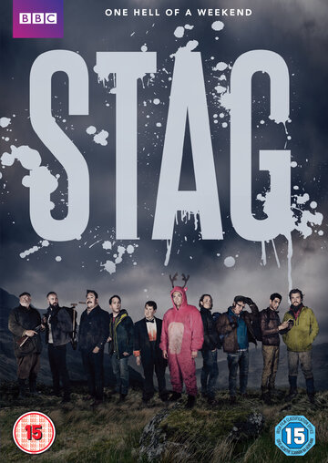 ����� �� ������ (Stag)