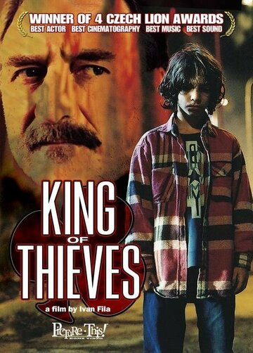 Король воров (2004) полный фильм
