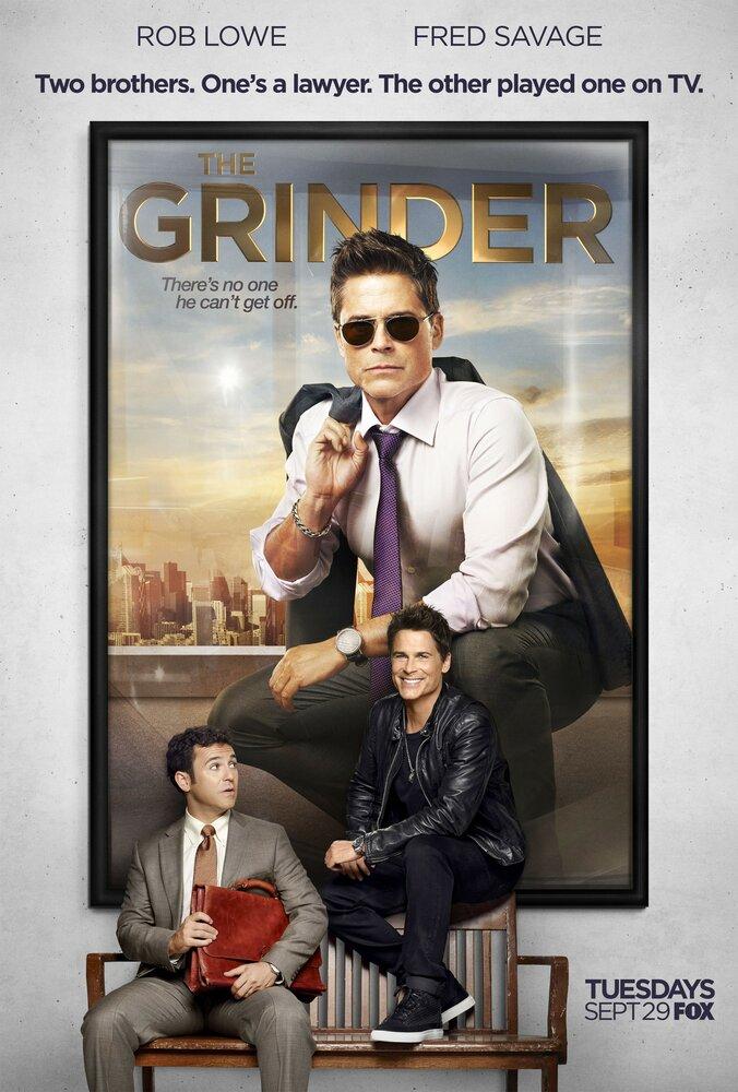 Сериал Дробилка / The Grinder новые серии 2015 онлайн смортеть бесплатно сериал